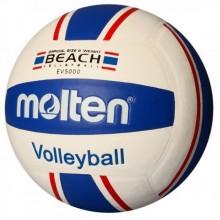 Мяч волейбольный Molten MS 1709 официальный размер